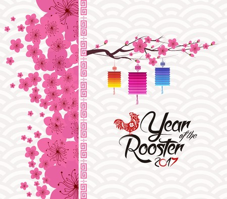 Chinese new year 2017 blossom. Year of the Rooster Illustration