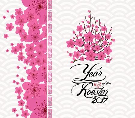Chinese nieuwe jaar 2017 bloeien. Jaar van de Haan