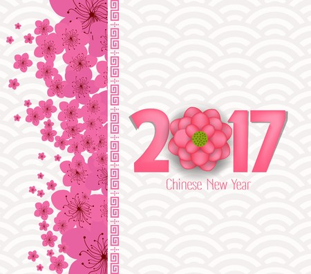 Chinese new year 2017 blossom