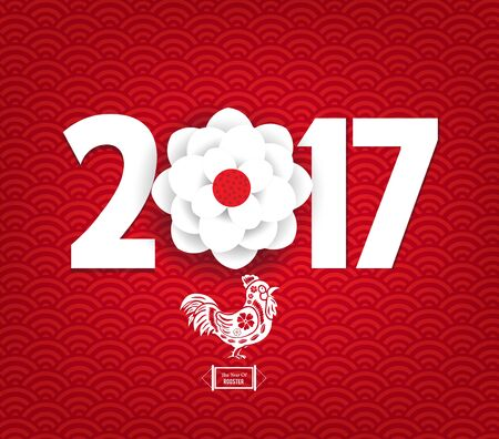 Chinese new year 2017 blossom pattern background Illustration