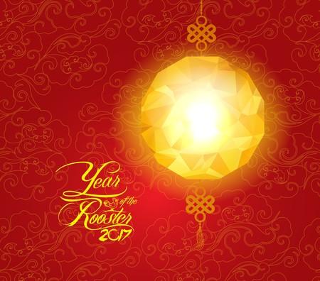 Oriental Chinese New Year lantern Element Design
