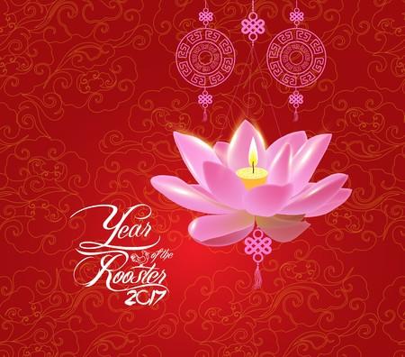 lotus lantern: Oriental Chinese New Year lotus lantern pattern background