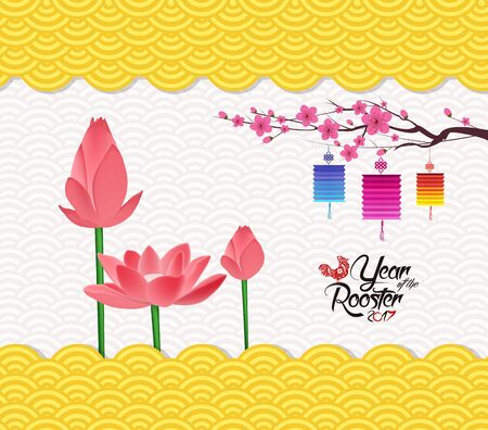 year of the snake: Chinese New Year Background with blossom and lantern Illustration
