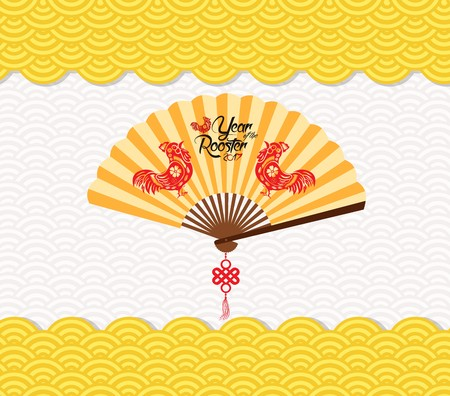 Chinese New Year Background with rooster Illustration