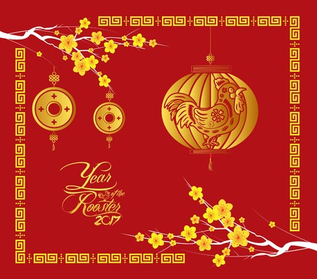 Chino feliz tarjeta de año nuevo 2017 es linternas, gallo de oro Foto de archivo - 62617293