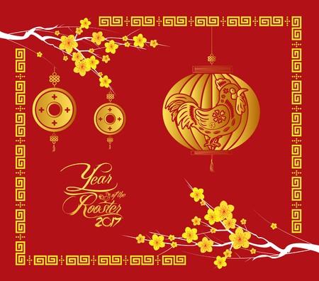 Gelukkig Chinees Nieuwjaar 2017 kaart is lantaarns, Gold haan Stock Illustratie