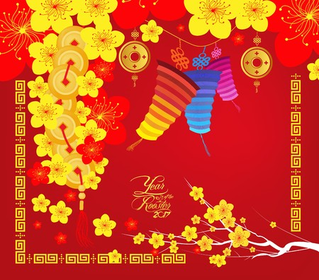 new years background: Happy Chinese new year 2017 card, Chinese lantern