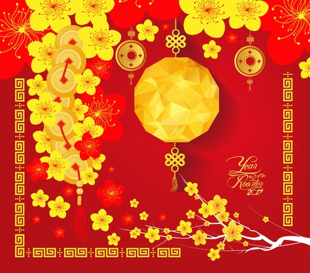 Gelukkig Chinees Nieuwjaar 2017 kaart, Chinese lantaarn Stock Illustratie