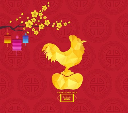 Chinese new year 2017 lantern and blossom. Year of the rooster Illustration