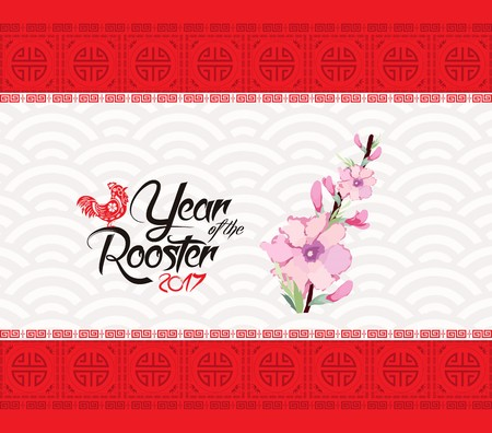 year: Oriental Chinese new year 2017 background