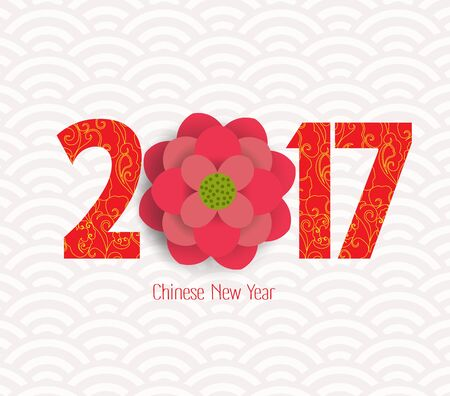 Oriental Happy Chinese New Year 2017 with blossom