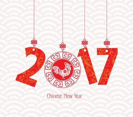 chinese years: Oriental Happy Chinese New Year 2017 Year of Rooster