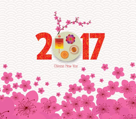 Oriental Happy Chinese New Year 2017 with lantern