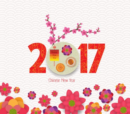 chinese paper lanterns: Oriental Happy Chinese New Year 2017 with lantern