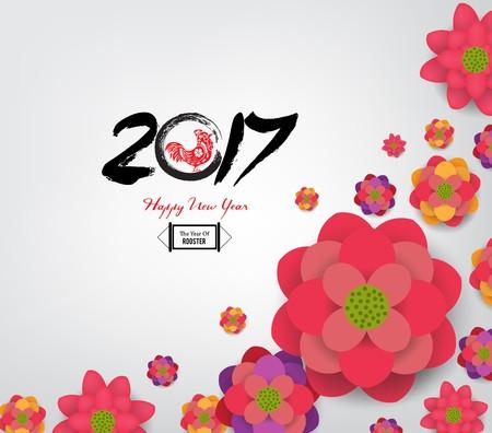 Chinese New Year 2017 - plum blossom Background