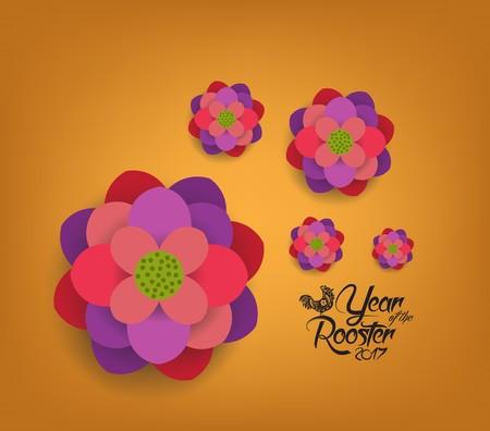 Chinese New Year 2017. Plum Blossom Illustration