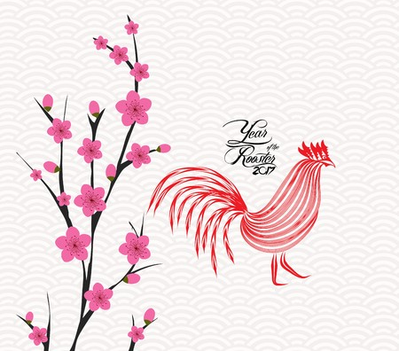 Happy Chinese new year 2017 card is blossom. Year of the rooster Illustration