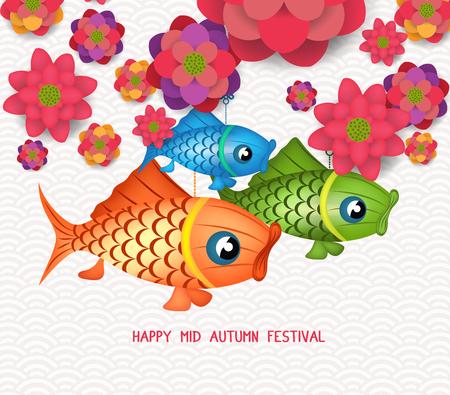 Happy mid autumn festival blooming flower and carp lantern design