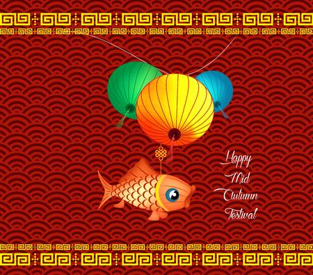 Mid autumn festival illustration. Lotus lantern background