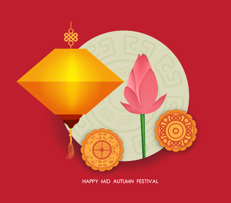 Mid Autumn Lantern Festival  background with moon cake and lotus. Happy Mid Autumn Festival