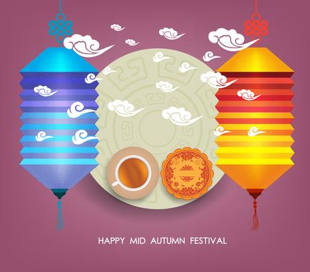 Lanterns of Mid Autumn Festival. Translation, Happy Chuseok . Mid Autumn Festival