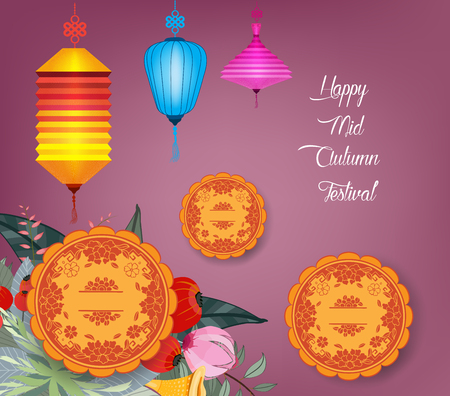 Chinese mid autumn festival background with polygonal lantern and cake