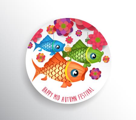 Mid autumn festival. Seasons Greetings carp lantern design