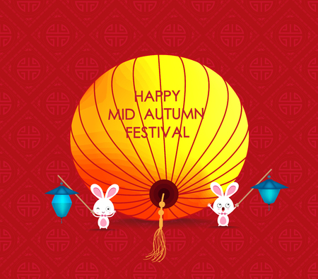 mooncake festival: Mid autumn festival rabbit playing with lanterns with chinese