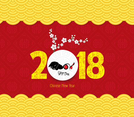 Oriental Happy Chinese New Year 2018. Illustration