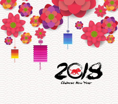 Oriental Happy Chinese New Year Blühende Blumen und Laterne Design. Jahr des Hundes Vektorgrafik