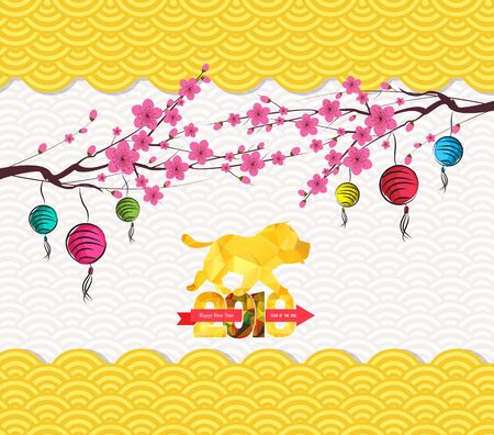 year of snake: Chinese New Year Background with lantern. Year of the dog