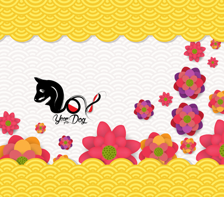 Chinese new year 2018 blossom pattern background. Year of the dog Illustration