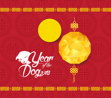 year of the snake: Chinese New Year Background with lantern. Year of the dog