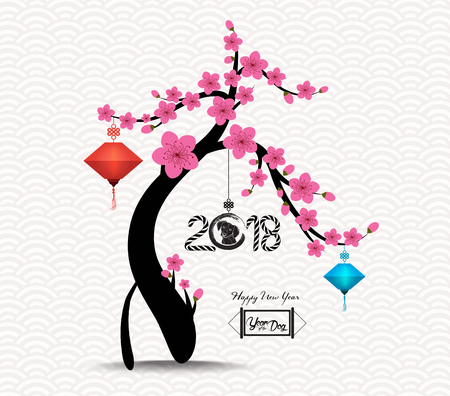 Año nuevo chino flor árbol 2018 fondo Ilustración de vector
