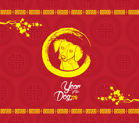Oriental Chinese New Year lantern pattern background. Year of the dog