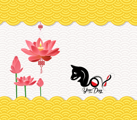 year of the snake: Chinese New Year Background with lotus and dog. Year of the dog Illustration