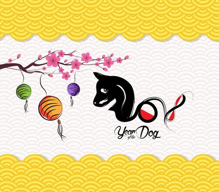 year of snake: Chinese New Year Background with lotus and dog. Year of the dog Illustration