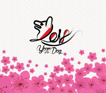 Oosterse Happy Chinese New Year 2018. Jaar van de hond