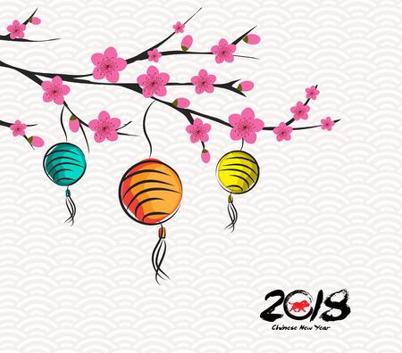 Fondo chino del Año Nuevo 2018 con el perro. Año del perro Foto de archivo - 85033903
