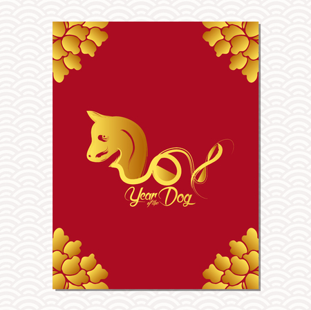 Chinese New Year sale design template. The year of dog, chinese paper cut arts