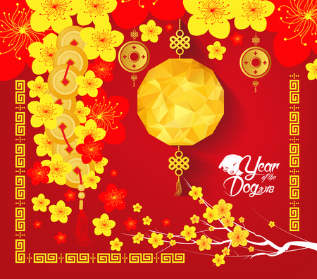 Happy Chinese new year 2018 card, Year of the dog Çizim