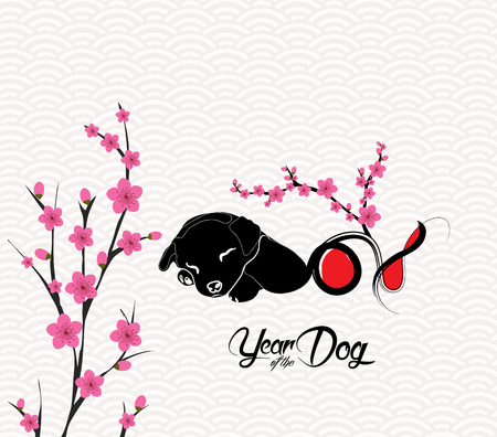 Happy Chinese new year 2018 card is blossom. Year of the dog