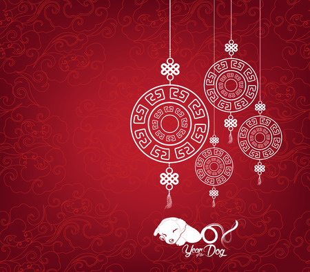 Oriental Happy Chinese New Year pattern Design. Year of the dog
