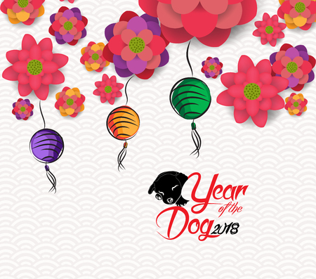 Oriental Happy Chinese New Year Blooming Flowers and lantern Design. Year of the dog