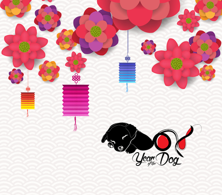 Oriental Happy Chinese New Year Blooming Flowers Design. Year of the dog