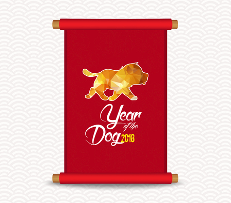 Chinese new year. Traditional Chinese handscroll of painting. Year of the dog Illustration