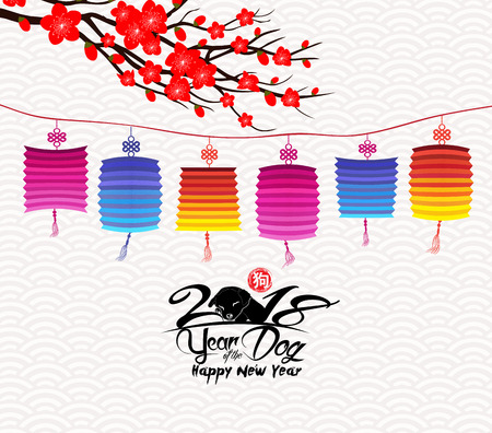 Chinese New Year Card With Plum Blossom And Lantern Royalty Free ...