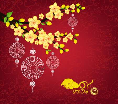 Chinese New Year card with plum blossom and lantern 向量圖像