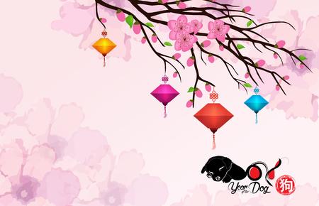 Lantaarn en achtergrond van het bloesem de Chinese nieuwe jaar. Jaar van de hond (hiëroglief: hond)
