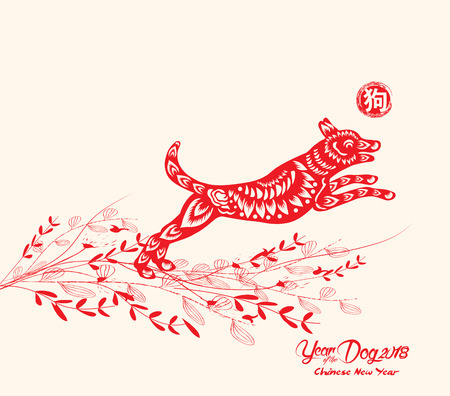 Chinese new year with dog in frame and floral. Year of the dog ( Chinese word mean dog ) Illustration
